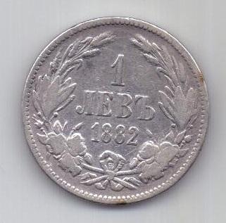 1 лев 1882 г. Болгария