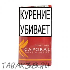 Табак сигаретный Mac Baren Caporal Coupe Fine 30гр