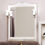 Зеркало с подсветкой Opadiris Клио 70 белый
