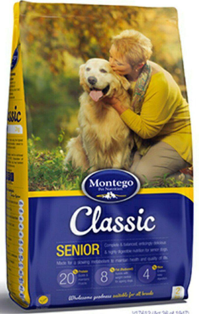 MONTEGO Classic для пожилых собак  25 кг