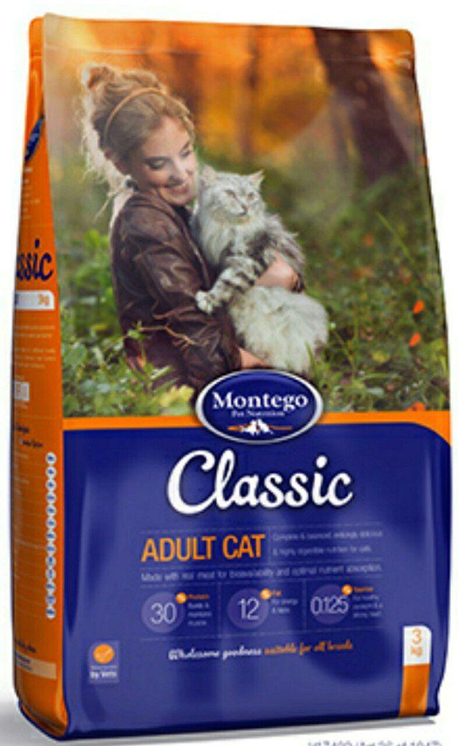 MONTEGO Classic для кошек 5 кг