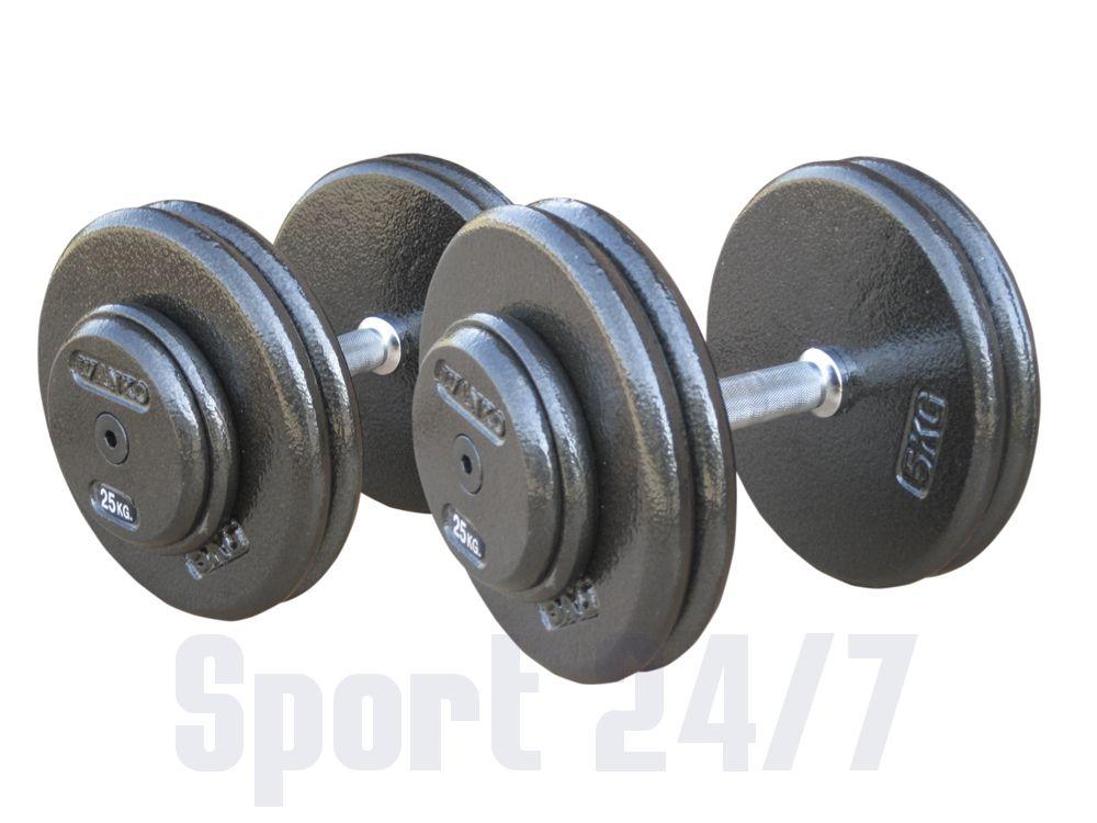 Комплект гантелей, фиксированные металлические «JOHNS», цвет черный 52,5кг, 55кг, 57,5кг, 60кг