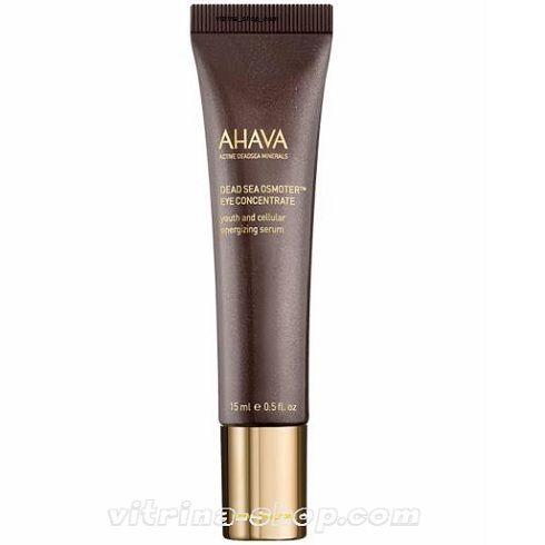 AHAVA Сыворотка Osmoter™ для глаз с минералами Мертвого моря Ахава