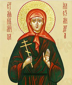 Александра Хворостянникова (рукописная икона)