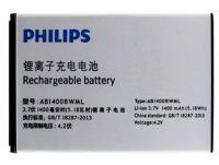 Аккумулятор Philips S308/ Билайн Смарт 3 (AB1400BWML/AB1400BWMT) Оригинал
