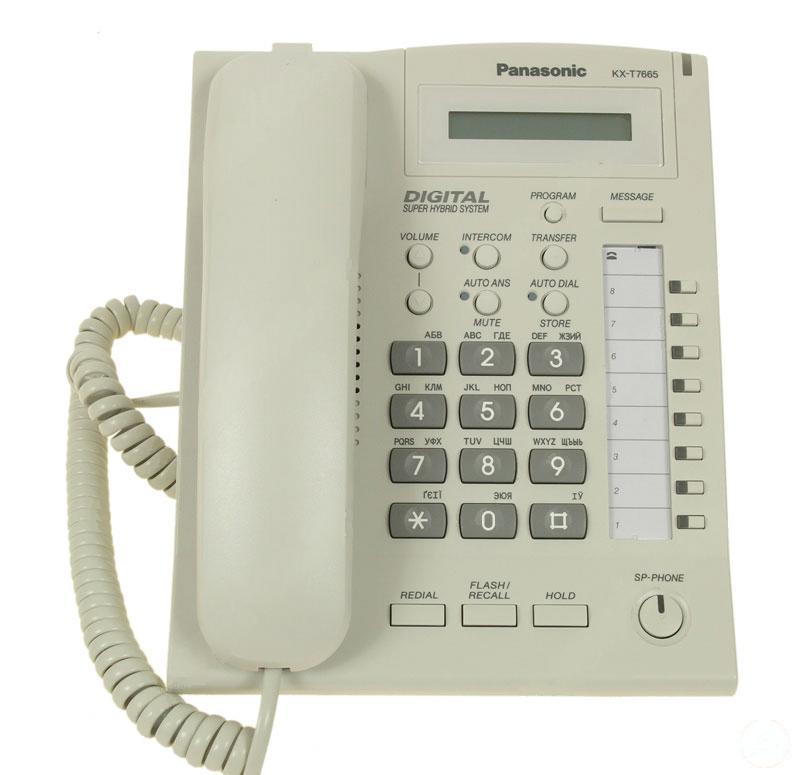 Системный телефон Panasonic KX-T7665RU б/у