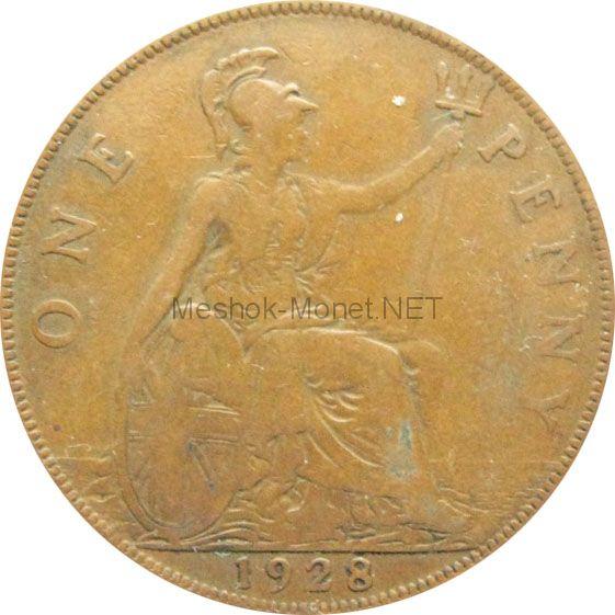 Великобритания 1 пенни 1928 г.