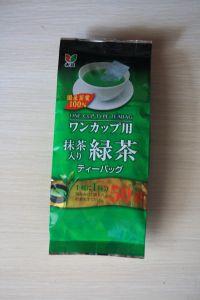 Натуральный зеленый чай с матча 50 пакетиков.