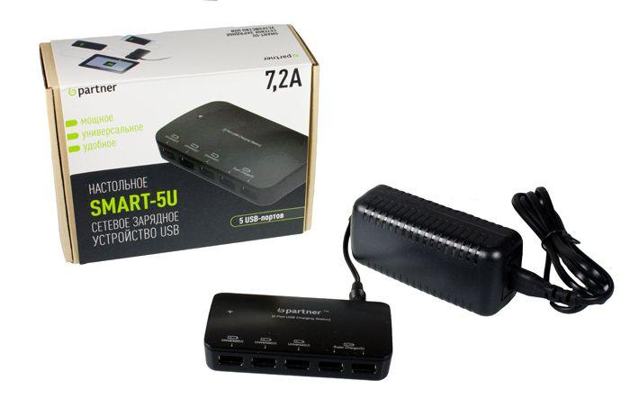 """Сетевое зарядное устройство USB 7.2A """"Smart-5U"""""""