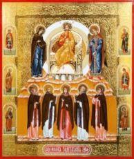 Молитва задержания (рукописная икона)