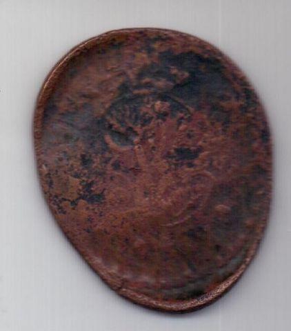 5 копеек 1727 г. Брак. крестовик
