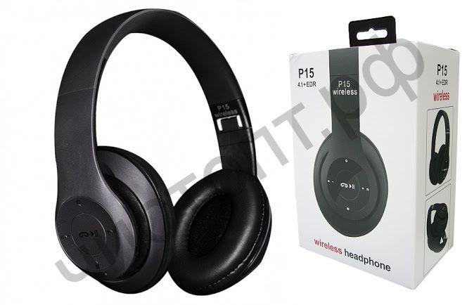 Bluetooth гарнитура стерео OT-ERB41 (OT-P15) Черный (bluetooth,FM,TF ,аккум ) складные