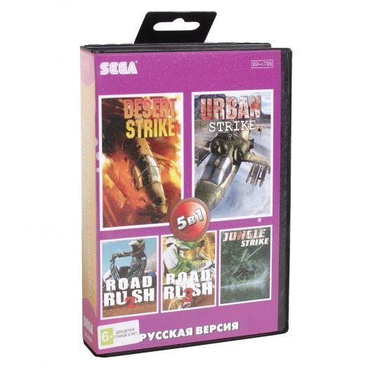 Sega картридж 5в1 (BS-5004) Desert , Jungle , Urban Strike  /Road Rash 2, 3