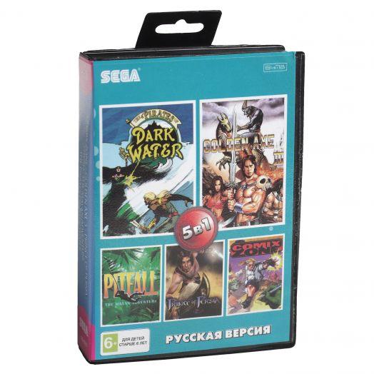 Sega картридж 5в1 (AB-5007) COMIX ZONE/ GOLDEN AXE 3/ PRINCE OF PERSIA/ PITFALL+..