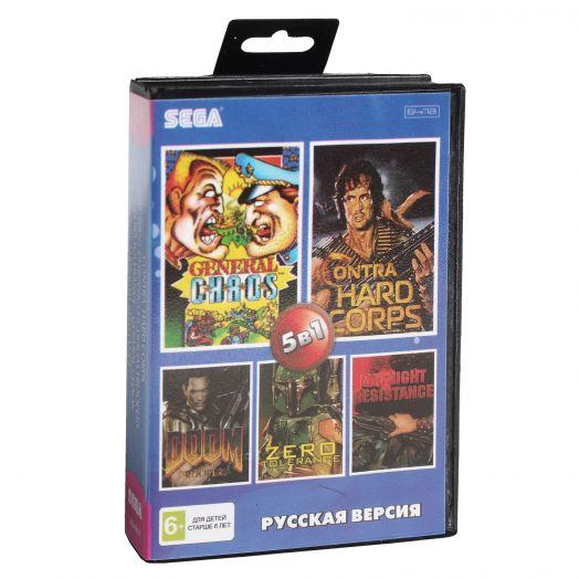 Sega картридж 5в1 (AB-5001) CONTRA  / DOOM TROOPERS  /ZERO TOLERANCE /GENERAL CH+.