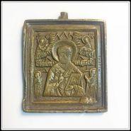 Иконка. Николай Чудотворец., 19 век, отличная