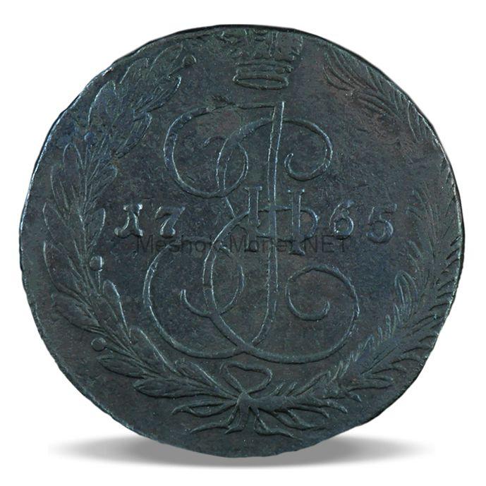 5 копеек 1765 года ЕМ