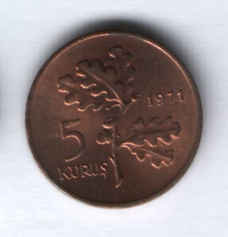 5 куруш 1971 г. Турция