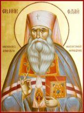 Николай Алма-Атинский (рукописная икона)