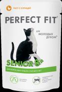 Perfect Fit SENIOR Рагу с курицей для кошек старше 8 лет (85 г)