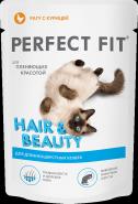 Perfect Fit HAIR&BEAUTY Рагу с курицей для длинношерстных кошек (85 г)