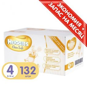 Подгузники Huggies Elite Soft 4 (8-14 кг) 132 шт - пз