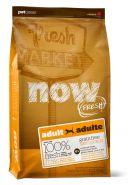 NOW FRESH Беззерновой для Взрослых собак с Индейкой, Уткой и овощами (Fresh Adult Recipe Grain Free) 2,72 кг