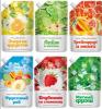 Крем-гель для душа «Фруктовый рай» с маслом персика и соком дыни 200мл дой-пак