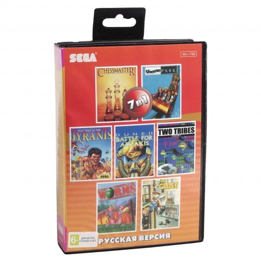 Sega картридж 7в1 (AB-7001) DUNE / WORMS /THEME PARK / POPULOUS 2+..