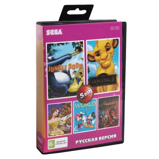 Sega картридж 5в1 (AB-5006) ALADDIN/ JUNGLE BOOK/LION KING 2 /WORLD OF ILLUSION +.