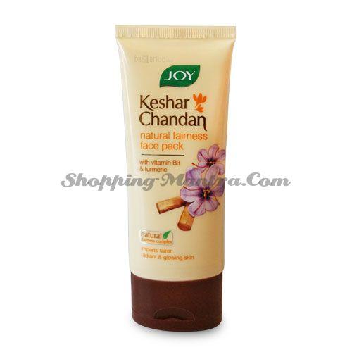 Осветляющая маска для лица Шафран&Сандал Джой | Joy Cosmetics Fairness Face Pack Kesar Chandan