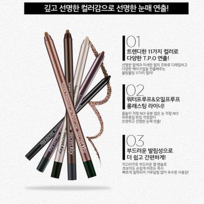 Корейский карандаш для глаз водостойкий Secret Key Twinkle Waterproof Gel Pencil Liner в ассортименте
