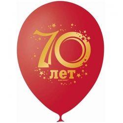 70 лет латексные шары с гелием