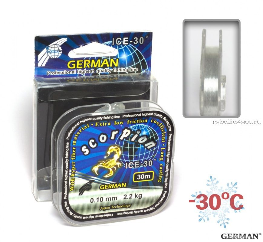 Купить Леска зимняя German Ice Scorpion 30 м