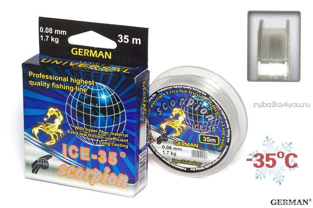 Купить Леска зимняя German Ice Scorpion 35 м