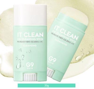 Корейский очищающий стик для лица BERRISOM G9 It Clean Oil Cleansing Stick