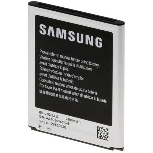 Аккумулятор для Samsung Galaxy S3 I939 (EB-L1L9LLU), 2130mAh