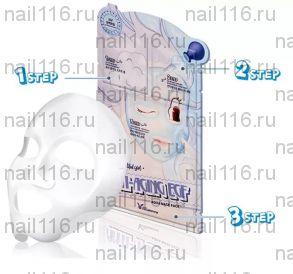 Маска для лица антивозрастная 3 - шаговая 3-step anti-aging EGF mask pack 25мл/2*2мл