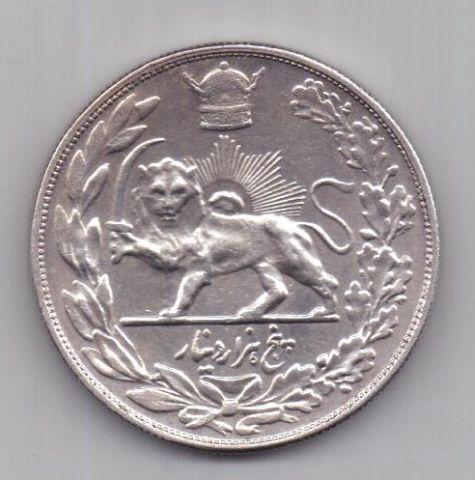 5000 динар 1307 г. АUNC. Иран