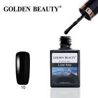 Golden Beauty 10 Low-Kee гель-лак, 14 мл