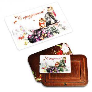 """Флешка-открытка """"С праздником"""" в подарочном футляре"""