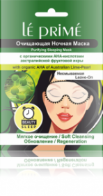 Очищающая ночная маска 2х10г