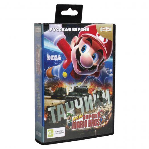 Sega картридж МАРИО + ТАНЧИКИ (SO-040)