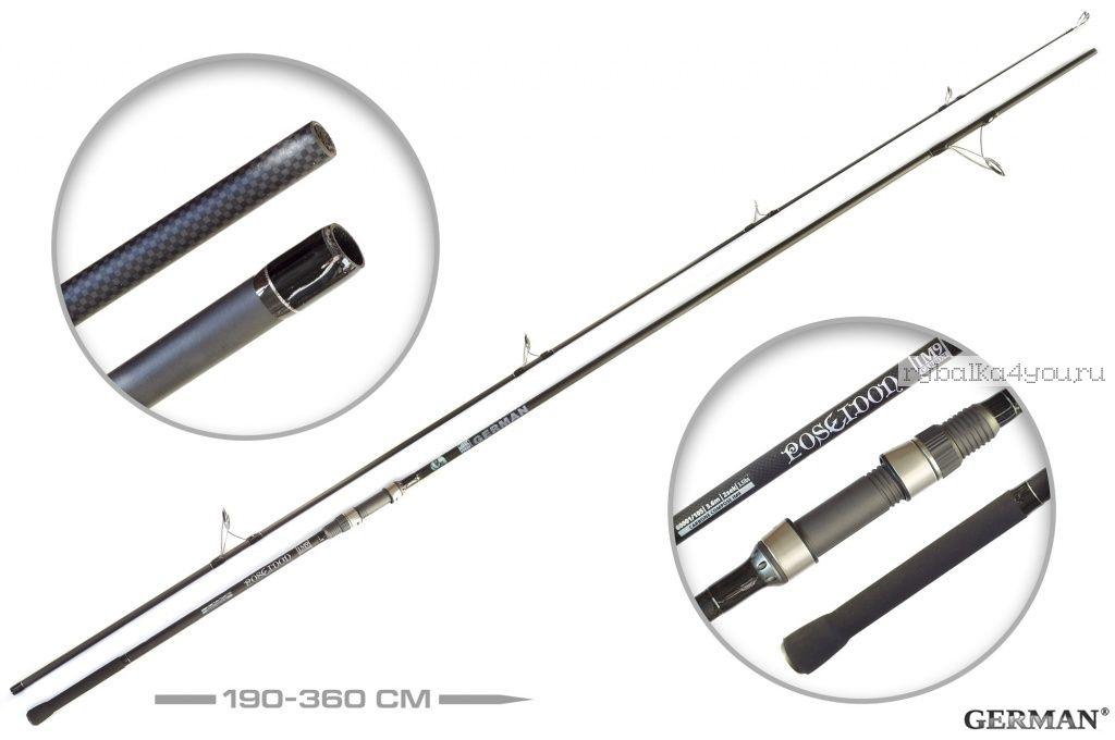 Купить Удилище карповое German Poseidon IМ9 3,6 м / тест 3,5lbs