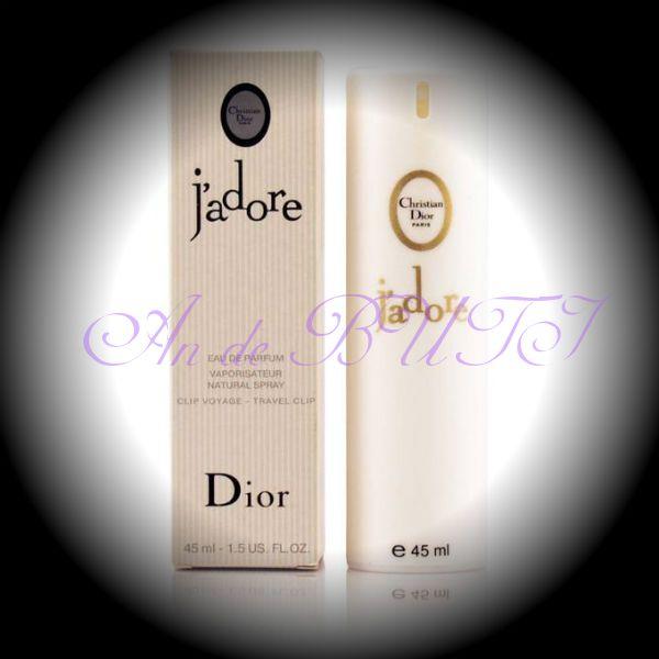 Christian Dior J`adore 45 ml