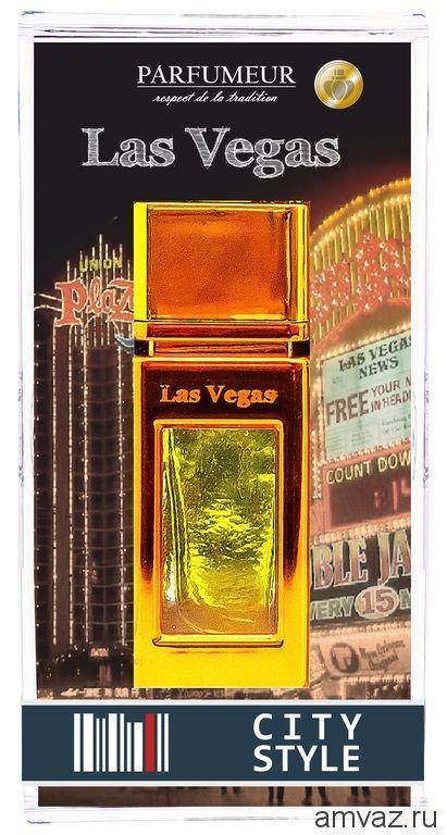 "Ароматизатор в дефлектор ""City Style"" Las Vegas"