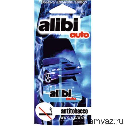"Ароматизатор подвесной ""Alibi Auto"" Антитабак"