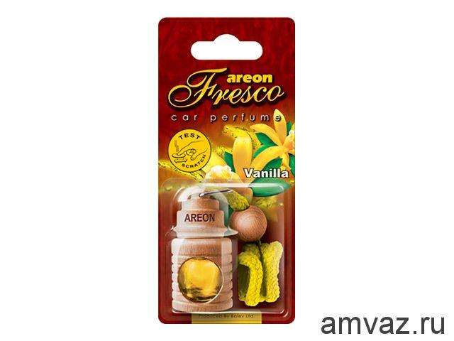 "Ароматизатор подвесной бочонок ""Alibi Fresco"" Лимон"