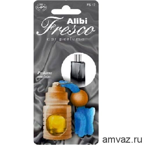 "Ароматизатор подвесной бочонок ""Alibi Fresco"" Парфюм"