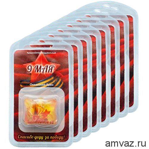 """Ароматизатор подвесной мембранный """"9 мая"""" MIX (4SKUх2шт)"""